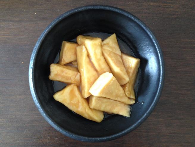 kouyadoufu